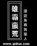 斗破苍穹封面/