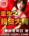 金沙国际网上娱乐平台之投资大鳄封面/
