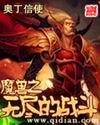 魔兽之无尽的战斗封面/