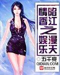 小说《香港之梦》