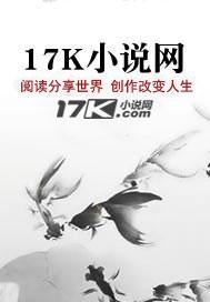 三明教练封面/